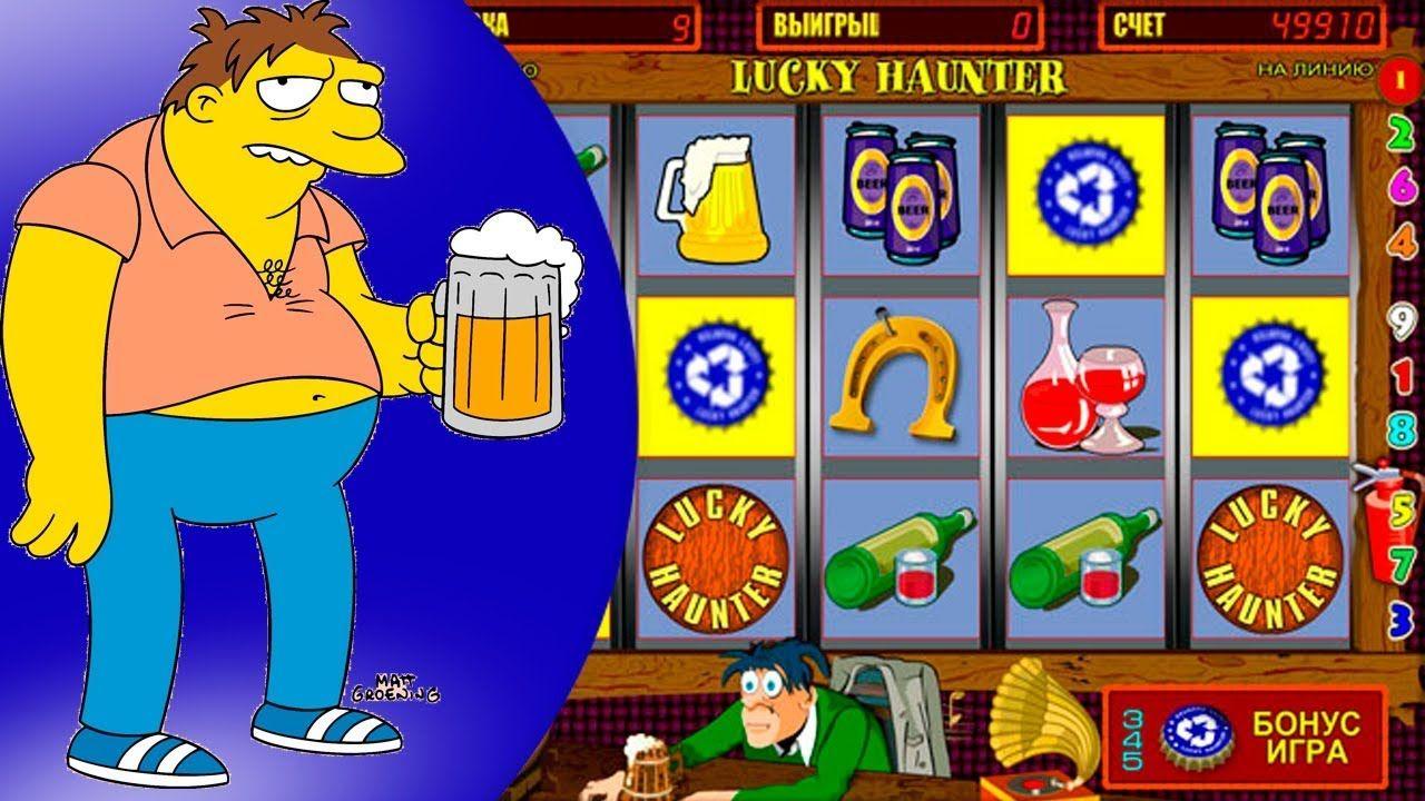Игровой автомат Пробки, играть в Lucky Haunter бесплатно