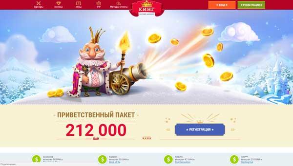 Бездепозитный бонус за регистрацию 1000руб. в казино Admiral.