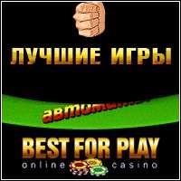 Первое украинское онлайн казино в интернете Slotoking - PrivatBet
