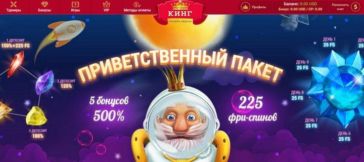 Лучшее онлайн казино форум игроков — Casinogaf — Лучшие онлайн.