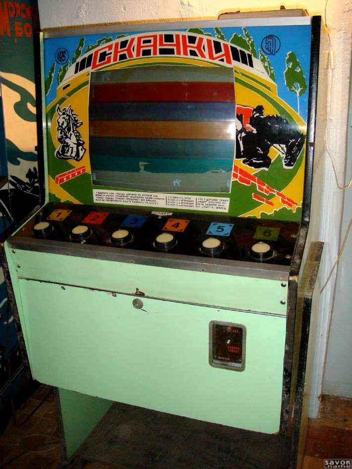 Игровой автомат Pirates Island Остров Пиратов — играть онлайн