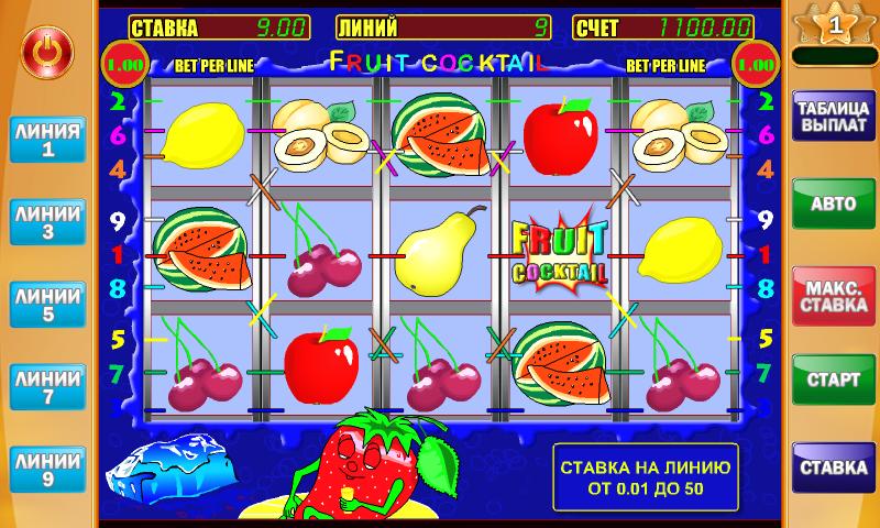Игры аркады онлайн — играть бесплатно