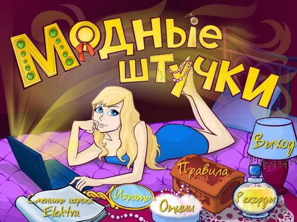 Казино на андроид на русском. -