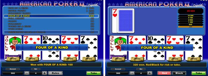 Игровые Автоматы Американский Покер - mediaautomation