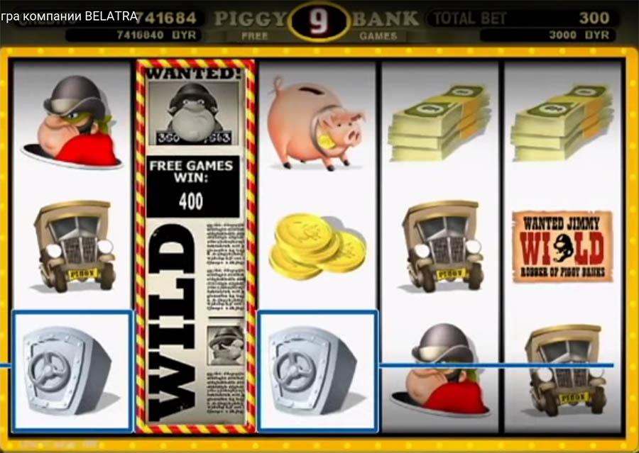 Игровой автомат Piggy Bank. -