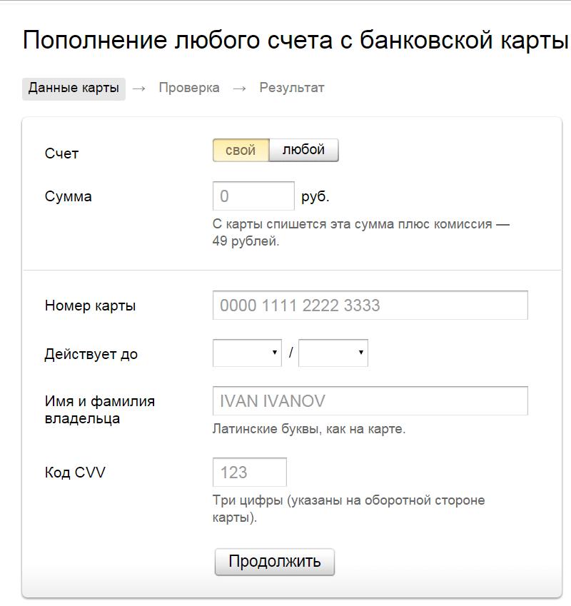 Казино с бездепозитными бонусами за регистрацию - ТОП2018