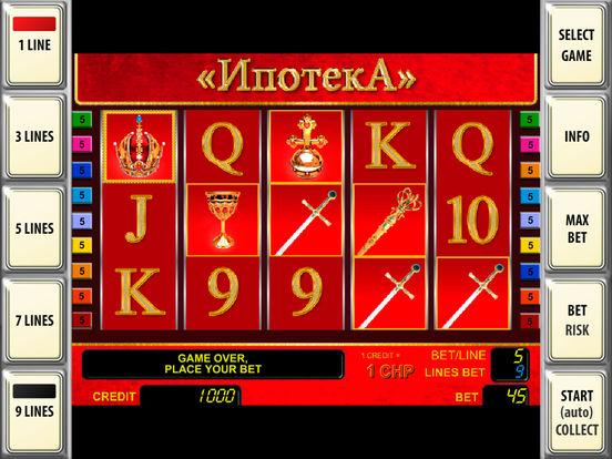 Игровые автоматы корона бесплатно —