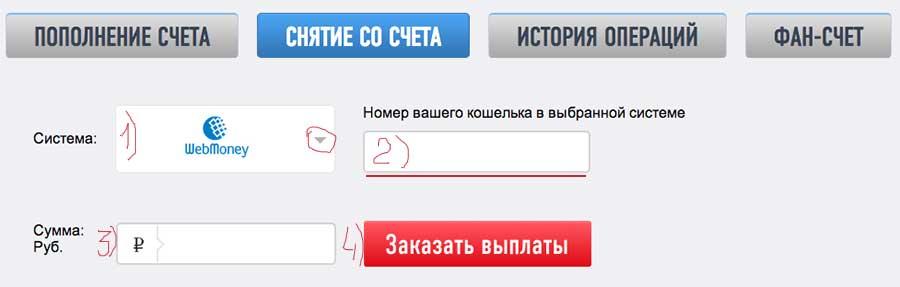 Правила и условия игры в казино Вулкан Россия