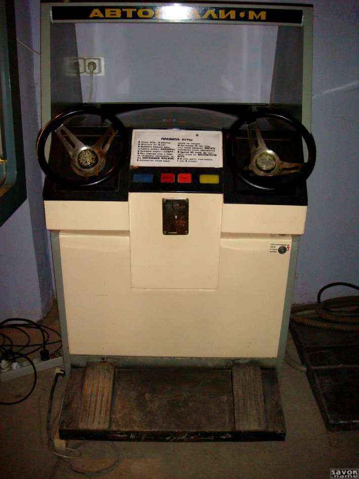 Слот Big Bad Wolf - игровой автомат Три поросенка играть онлайн.