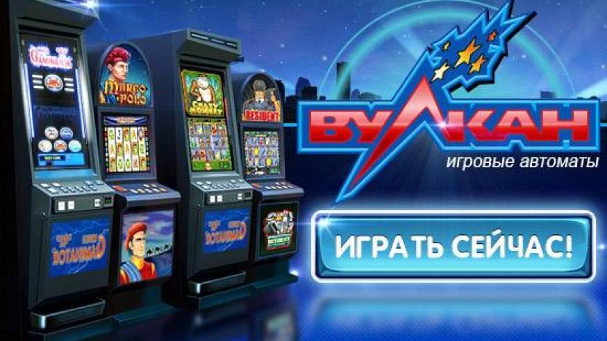Яндекс онлайн бесплатно казино вулкан бесплатно и без.