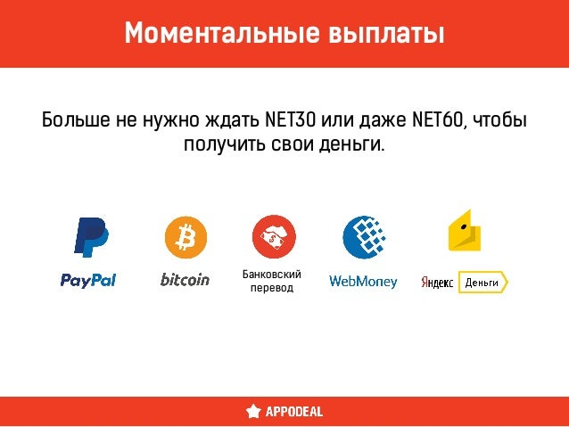 Онлайн казино с выводом реальных денег без вложений — Новости онлайн.