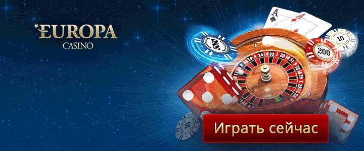 Азартмания казино - вход в онлайн клуб азарта
