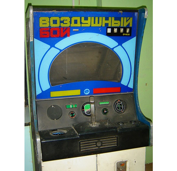 Автомат с игрушками онлайн Игровые Автоматы Онлайн