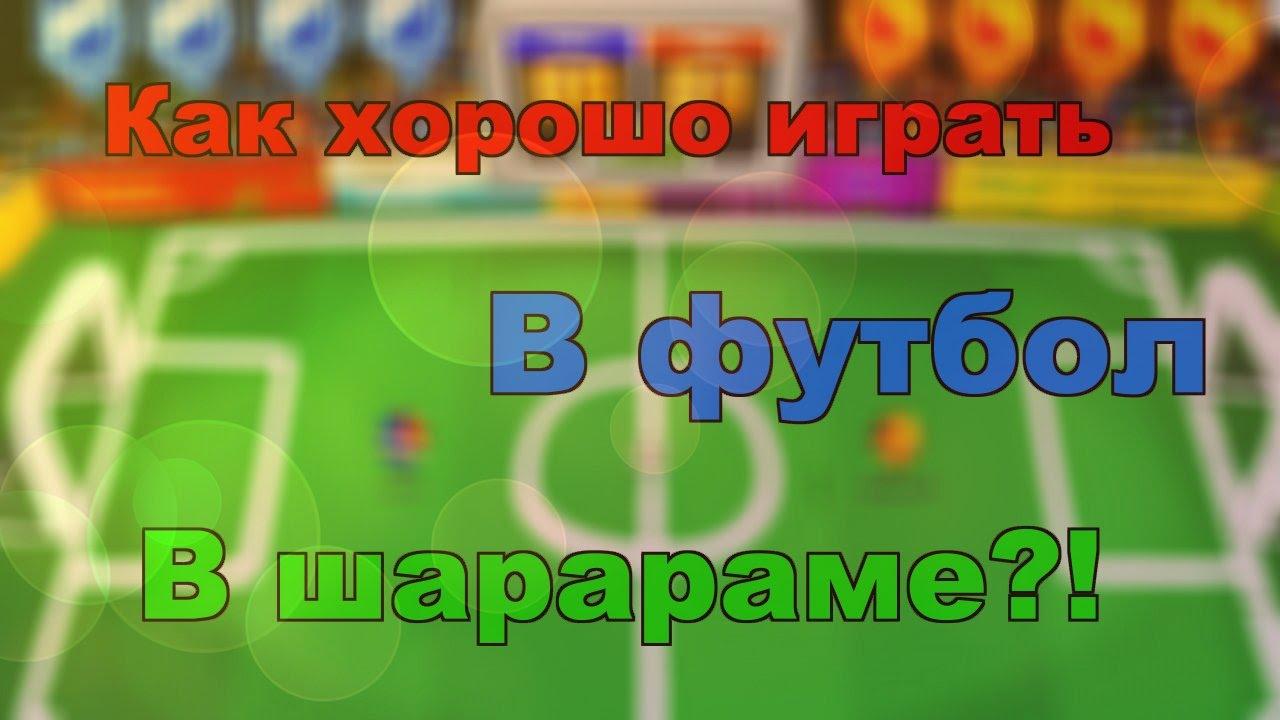 Игровые автоматы играть бесплатно и без регистрации, новые.