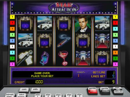 Игровой автомат Star Gems - casino-
