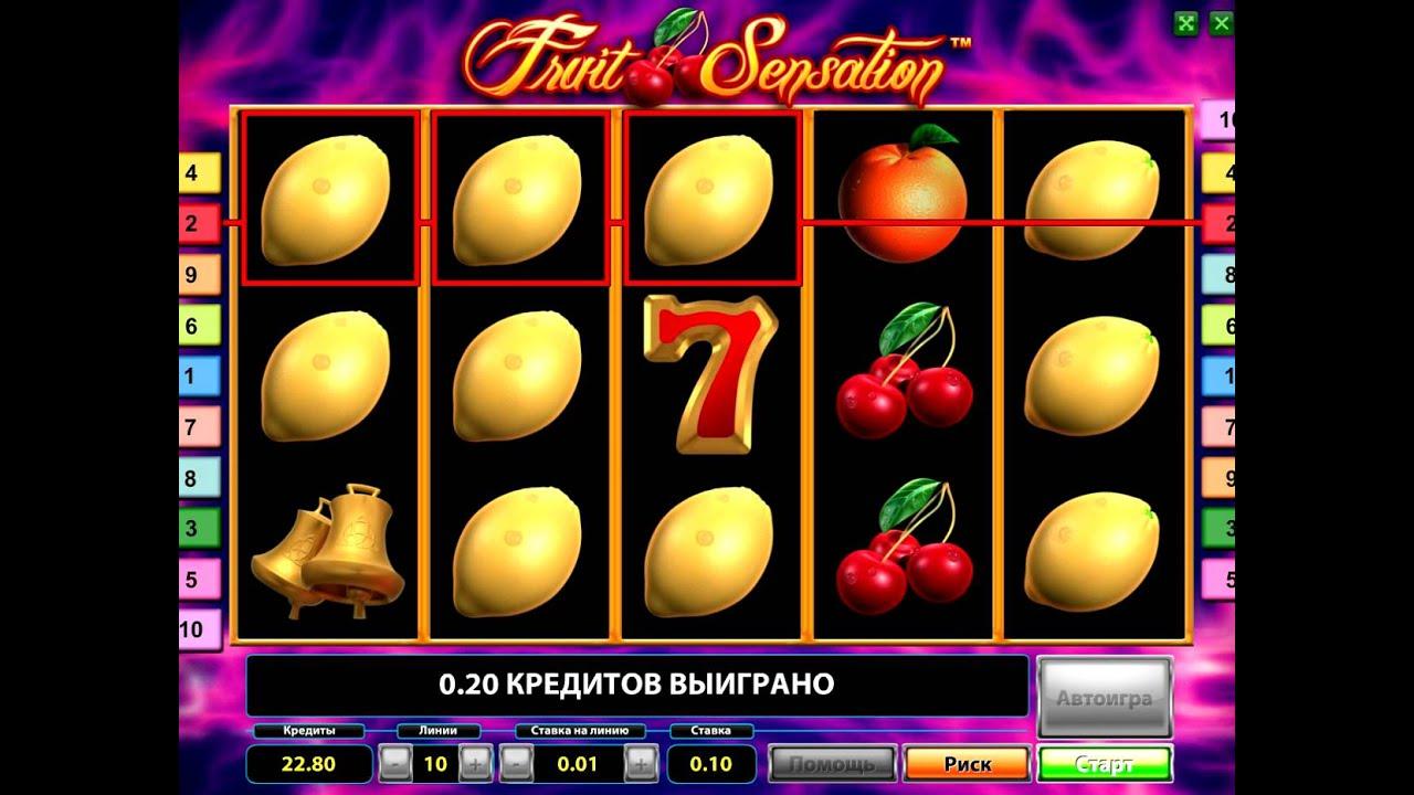 Fruit Sensation на деньги – ваш шанс сорвать желанный