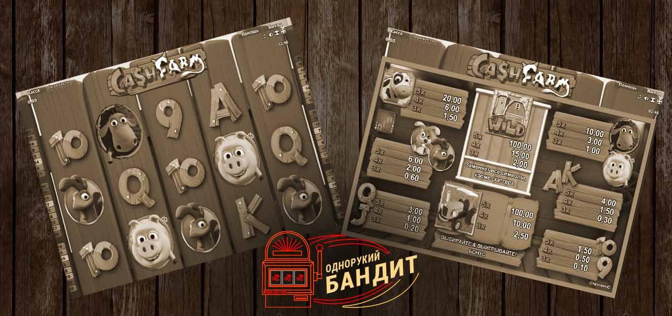 Азартные игровые автоматы слоты играть бесплатно ЛАКИ 43