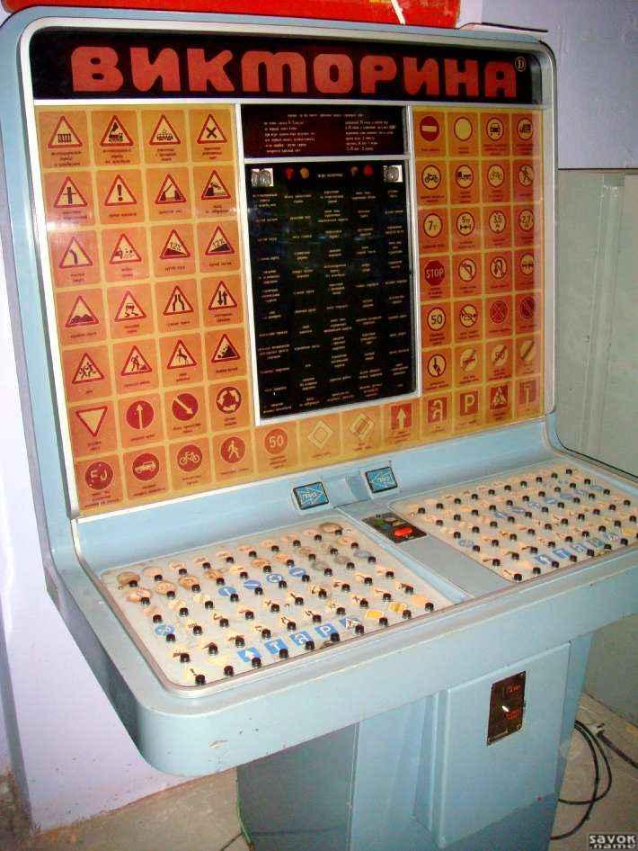 Игровой автомат Garage Гараж - играть бесплатно и без.